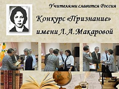 Фестиваль искусств имени В.Г.Шведько