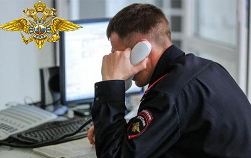 Общероссийская акция Сообщи где торгуют смертью