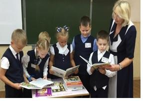Августовская секция школьных библиотекарей