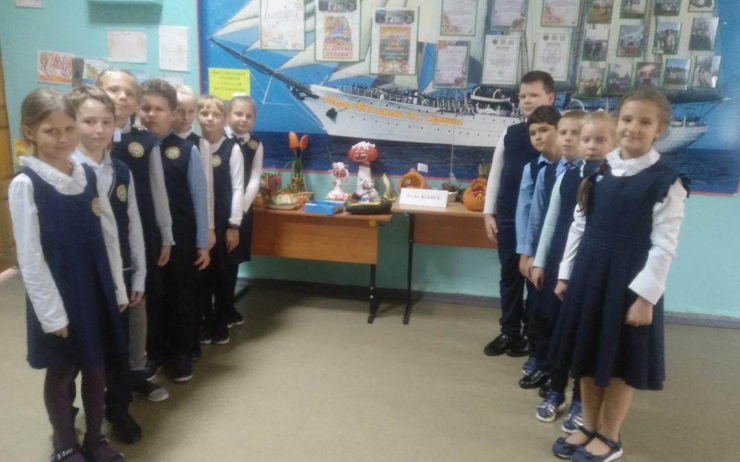 """Выставка работ учащихся 3 классов на тему """"Весёлая осень """""""