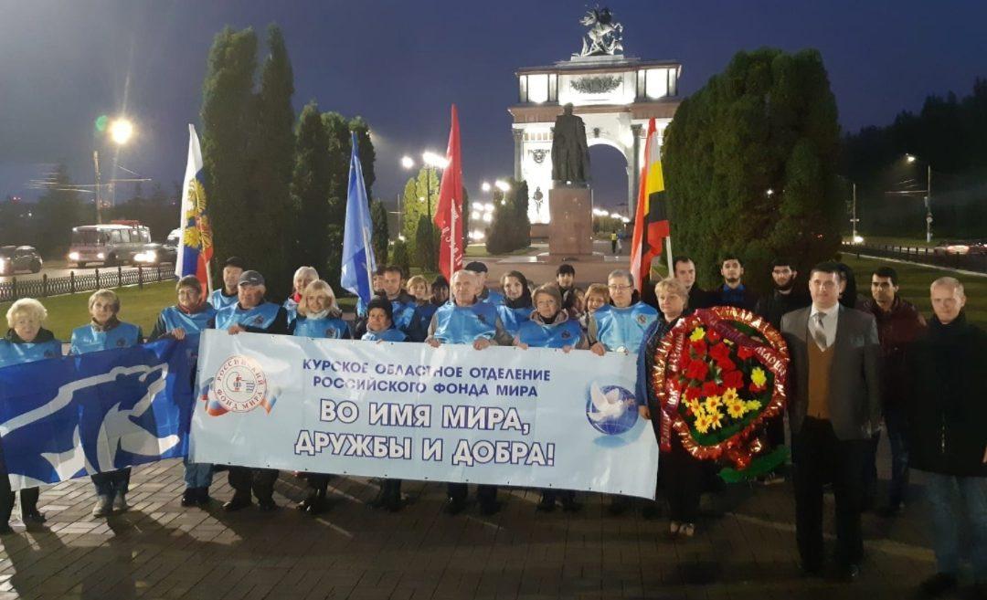 Международный Марш Мира