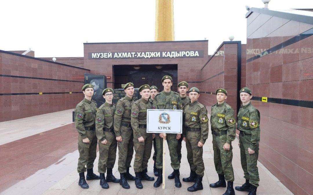 Межрегиональная военно-патриотическая игра среди школьников «Наша сила в единстве!»