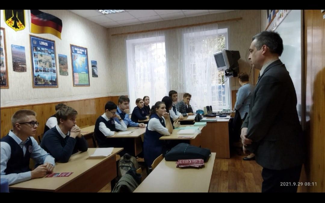 Преподаватели Регионального открытого социального института (РОСИ) встретились со обучающимися школы